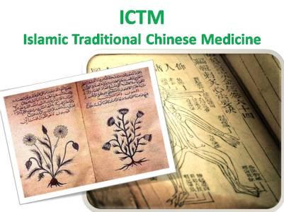 Klinik Sehati ICTM Islamic Traditional Chinese Medicine (3)