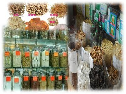 Klinik Sehati ICTM Islamic Traditional Chinese Medicine (5)