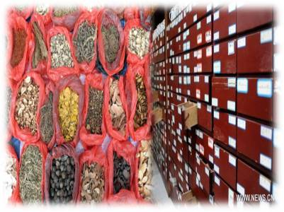Klinik Sehati ICTM Islamic Traditional Chinese Medicine (6)